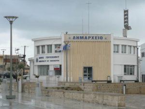 Героскипу