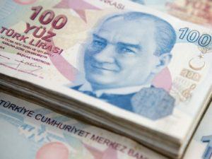 Турецкие лиры