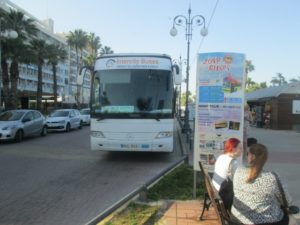 Автобусом