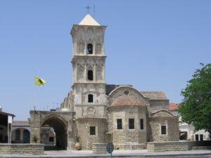 Святого Лазаря
