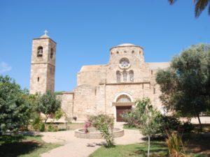 Святого Варнавы