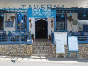 Таверна